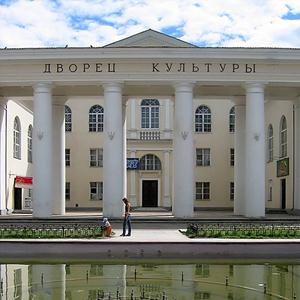 Дворцы и дома культуры Сатки