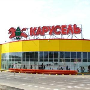 Гипермаркеты Сатки