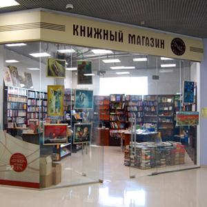 Книжные магазины Сатки