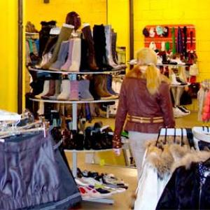 Магазины одежды и обуви Сатки