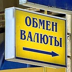 Обмен валют Сатки