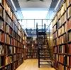 Библиотеки в Сатке