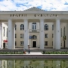 Дворцы и дома культуры в Сатке