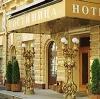 Гостиницы в Сатке