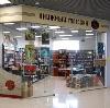 Книжные магазины в Сатке