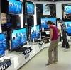 Магазины электроники в Сатке