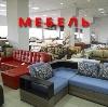 Магазины мебели в Сатке