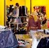 Магазины одежды и обуви в Сатке