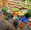 Магазины продуктов в Сатке