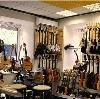 Музыкальные магазины в Сатке