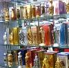 Парфюмерные магазины в Сатке