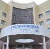 Поликлиники в Сатке