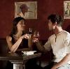 Рестораны, кафе, бары в Сатке