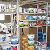 Строительные магазины в Сатке