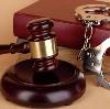 Суды в Сатке