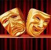 Театры в Сатке