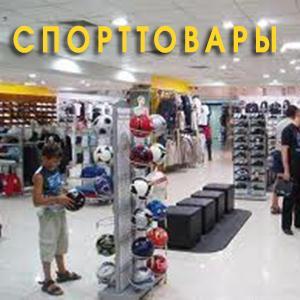 Спортивные магазины Сатки