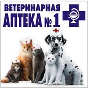 Ветеринарные аптеки Сатки